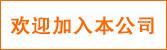 深圳市宏洲工业气体有限公司